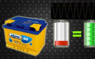 Что такое емкость аккумулятора автомобиля?