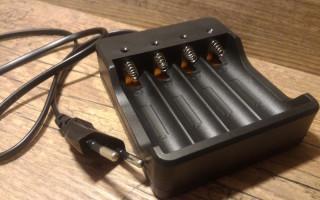 Выбор зарядки для литий ионных аккумуляторов 18650