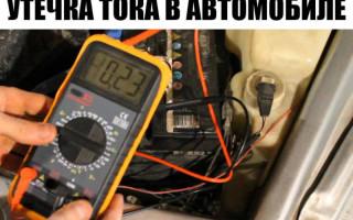 Проверка утечки тока на автомобиле мультиметром