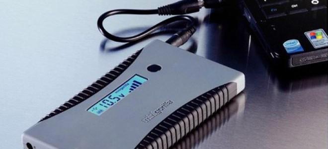 Как выбрать внешний аккумулятор для ноутбука?