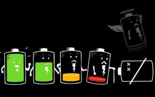 Почему быстро разряжается аккумулятор на машине?