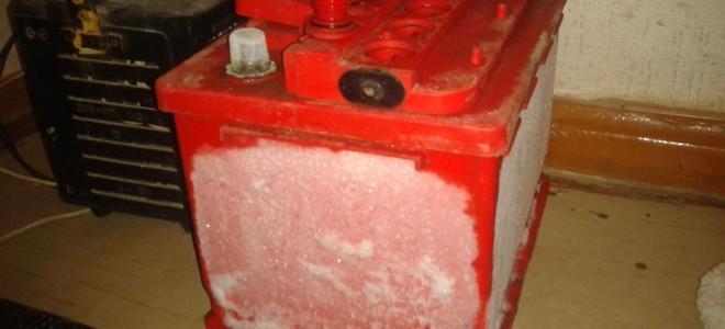 Что делать если на морозе замерз аккумулятор в машине?