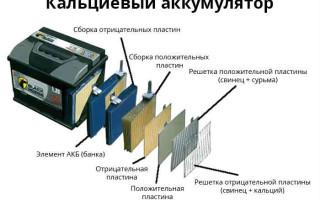 Особенности эксплуатации кальциевых аккумуляторов