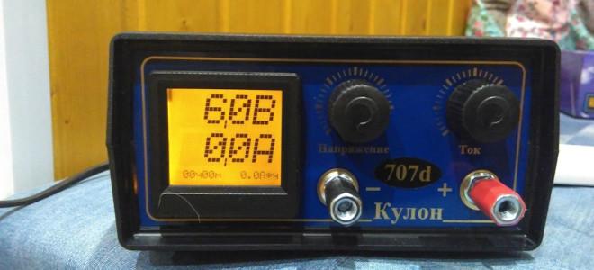 Зарядное устройство для автомобильного аккумулятора Кулон: обзор и инструкция