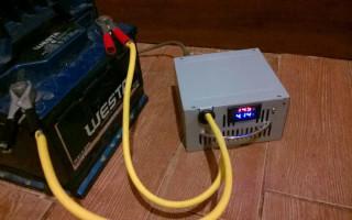 Зарядное устройство из компьютерного блока питания для акб